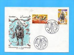 Algérie Algeria Algerien FDC Chevaux Cheval Horse Horses Pferde Caballo Chevalier Cavalier Fantasia 1977 - Chevaux