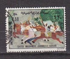 D0111 - SOMALIE SOMALIA Yv N°189 FOLKLORE - Somalie (1960-...)
