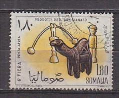 D0134 - SOMALIE SOMALIA AERIENNE Yv N°16 ARTISANAT - Somalie (1960-...)