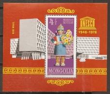 UNESCO - MONGOLIA 1976 - Yvert #H42 - MNH ** - UNESCO
