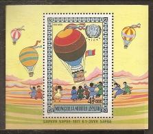 UNICEF - MONGOLIA 1977 - Yvert #H48 - MNH ** - UNICEF