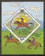 INFANCIA - MONGOLIA 1979 - Yvert #H59 - MNH ** - Infancia & Juventud