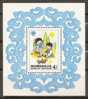 INFANCIA - MONGOLIA 1980 - Yvert #H74 - MNH ** - Infancia & Juventud