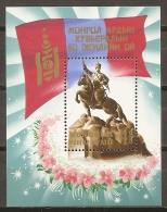 BANDERAS - MONGOLIA 1981 - Yvert #H77 - MNH ** - Sellos