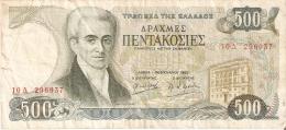 BILLETE DE GRECIA DE 500 DRACMAS DEL AÑO 1983 SERIE 10A (BANK NOTE) - Grecia