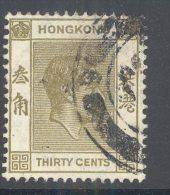 HONG KONG, 1938 30c (P14½x14) Fine Used, Cat £10 - Hong Kong (...-1997)