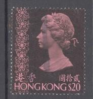 HONG KONG, 1973 $20 FU (wmk Sideways), Cat £27 - Gebraucht
