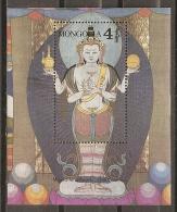 BUDISMO - MONGOLIA 1990 - Yvert #H140 - MNH ** - Buddhismus