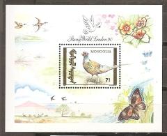 AVES - MONGOLIA 1991 - Yvert #H155 - MNH ** - Paons