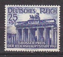 PGL BX0003 - DEUTSCHES REICH EMPIRE ALLEMANDE Yv N°727 ** - Germania