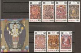 BUDISMO - MONGOLIA 1990 - Yvert #1711/17+H140 - MNH ** - Buddhismus