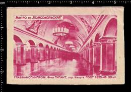Russia Matchbox Label - Moscow Metro - Komsomolskaya Station Transport Metro U - Bahn Untergrundbahn Subway - Matchbox Labels
