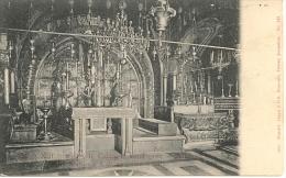JÉRUSALEM - XII IÈME ET XIII IÈME STATION - AUTEL GREC (TARAZI) - Palestina