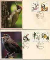 CHINE. Oiseaux Bénéfiques (La Huppe Fasciée,Hirondelle,Loriot De Chine,Mésange Charbonnière,Pic épeiche) 2 FDC´s - 1949 - ... République Populaire