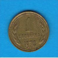 BULGARIA - 1 Stotinki  1974  KM84 - Bulgaria
