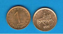BULGARIA - 1 Stotinki  2000   KM237 - Bulgaria