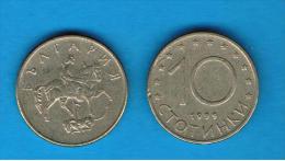 BULGARIA - 10 Stotinki  1999    KM240 - Bulgaria
