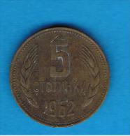 BULGARIA - 5 Stotinki  1962  KM61 - Bulgaria