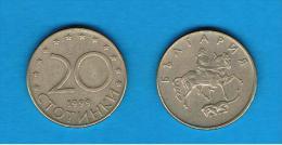 BULGARIA - 20 Stotinki  1999  KM241 - Bulgaria