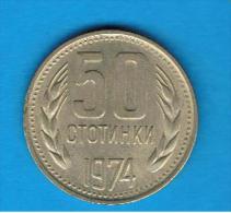 BULGARIA - 50 Stotinki  1974  KM89 - Bulgaria
