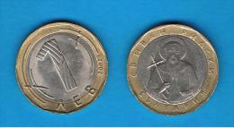 BULGARIA - 1 Leva  2002  KM254  BIMETAL - Bulgaria