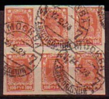 RUSSIA / RUSSIE - 1923 - Timbres De Series Courant  - 1v O Bl.de 6 - Gebraucht