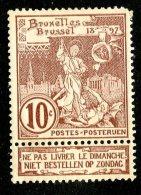 1489x)  Pakistan 1910 - Sc # B4  M*  ( Catalogue $1.90 ) - 1910-1911 Caritas