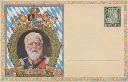 Bayern Privat-GS König Ludwig Von Bayern Postfrisch - Bayern