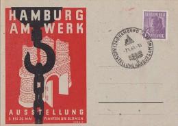 GG Sonderkarte Hamburg Am Werk EF Minr.944 SST Hamburg 7.5.48 - Gemeinschaftsausgaben