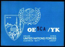 United Nations Forces Austrian Batt. GOLAN Syria - Sent To The USSR !!! - Militaria