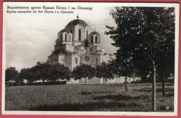 OPLENAC  - Orthodox Church King Petar I ( Serbia ) * Travelled 1935. * ZANIMLJIV ŽIG - SLUŽITE SE VAZDUŠNOM POŠTOM - Serbia