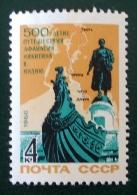 VOYAGE D´AFANASSII NIKITINE EN INDE 1966 - NEUF ** - YT 3153 - MI 3276 - 1923-1991 URSS