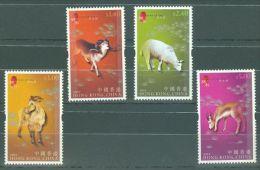 Hong Kong - 2003 Year Of Sheep MNH__(TH-8130) - Neufs