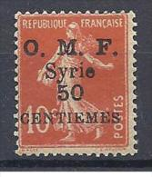 SYRIE N° 58 VARIETEE 0 DE 50 BRISE NEUF* TTB - Syria (1919-1945)