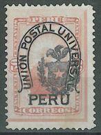 PERU - 1882 OVERPRINTS 50c - Peru