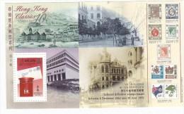 Hong Kong 1997 Classics Series N10 Mint Never Hinged Miniature Sheet - Otros