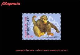 ASIA. KIRGUISTÁN MINT. 2004 AÑO CHINO LUNAR. AÑO DEL MONO - Kyrgyzstan