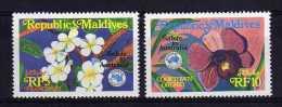 """Maldive Islands - 1984 - """"Ausipex"""" Stamp Exhibition - MH - Maldives (1965-...)"""