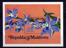 "Maldive Islands - 1984 - ""Ausipex"" Stamp Exhibition Miniature Sheet - MH - Maldives (1965-...)"
