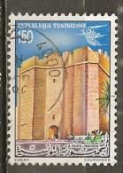 Tunesie Tunesia 1981 Skifa Obl - Tunisie (1956-...)