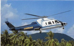 Sikorsky S-76 A  Kougar Elicotteri Helicopters Hélicoptères Hubschrauber Helicópteros - Elicotteri