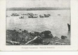 Solomon  Paysages Solomonais Pirigues Indigenes    Mint - Solomon Islands