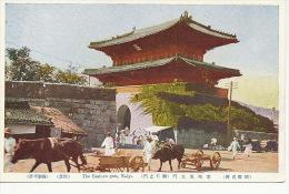 Keijo Seoul The Eastern Gate Edit Hinode Shoko Seoul - Corée Du Sud