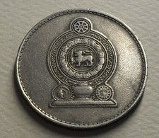 1975 - Sri Lanka - ONE RUPEE - KM 136.1 - Sri Lanka