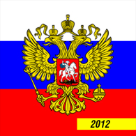 RUSSIA 2012 STAMP ALBUM PAGES (21 Pages) - Software