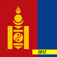MONGOLIA 2011-2012 STAMP ALBUM PAGES (18 Pages) - Software