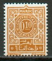 Maroc-Taxe  YT Taxe 57 ** - Marocco (1956-...)