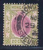 Hong Kong, Scott # 139 Used King George V , 1921 - Hong Kong (...-1997)