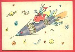 132457 / Father Frost SANTA CLAUS Pere Noël  - SPACE ROCKET CLOCK  - Bulgaria Bulgarie Bulgarien Bulgarije - Santa Claus