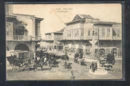 ALEP : Place Télal - Syria